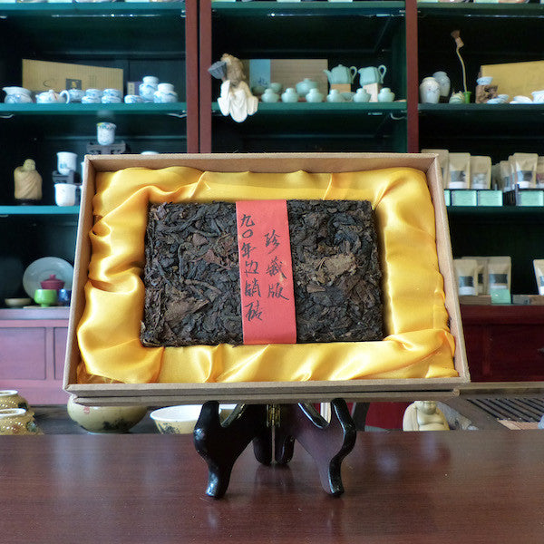 40088 Pu-erh Tea Brick Cooked/Shou