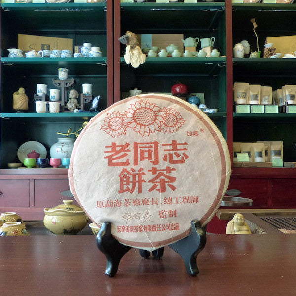 40104 Pu-erh Tea Cake Raw/Sheng