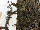 40058 Pu-erh Tea Cake - Raw/Sheng