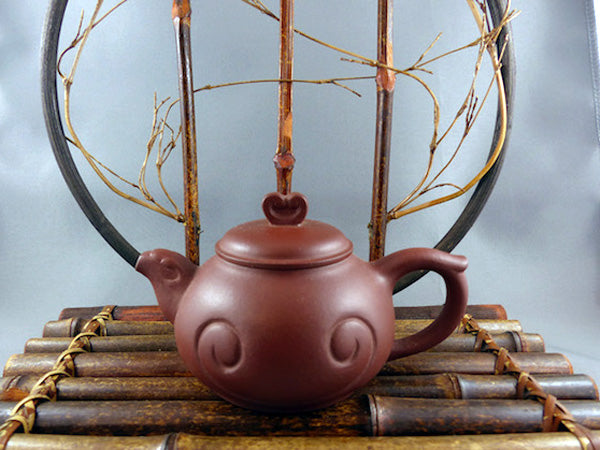 Yixing Terracotta Chinese Teapot APR210