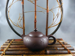 Yixing Terracotta Chinese Teapot APR141