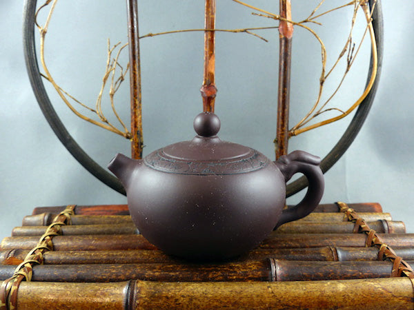 Yixing Terracotta Chinese Teapot APR150