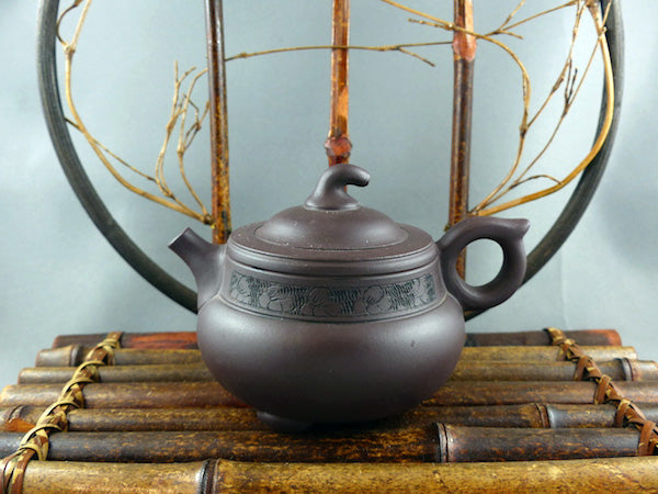 Yixing Terracotta Chinese Teapot APR157