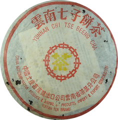 1991 Zhong Cha Chi Tse Beeng Yellow Label