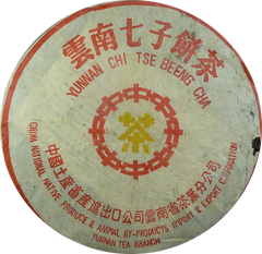 "1993 Zhong Cha, Chi Tse Beeng ""Yellow Label"""
