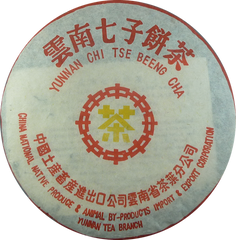 1998 Zhong Cha Chi Tse Beeng Yellow Label