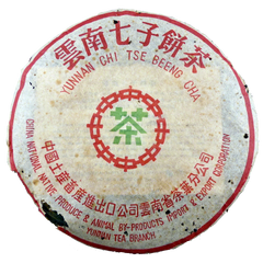 2002 Zhong Cha Green Label Raw/Sheng Tea Cake