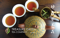 Treasure Green Gift Card