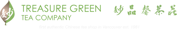 Treasure Green Tea Company