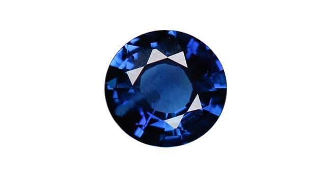 Blue Sapphire 1.20ct - Far East Gems & Jewellery