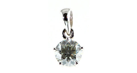 0.528ct Off Colour Diamond Pendant - Far East Gems & Jewellery