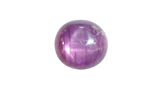 2.34ct Star Ruby, Round Cabochon