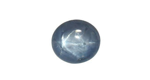 Star Sapphire, Ceylon, Oval 38.85ct - Far East Gems & Jewellery