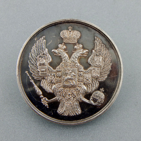 1835 Russia male gymnasium owl authentic and collectible silver prize medal