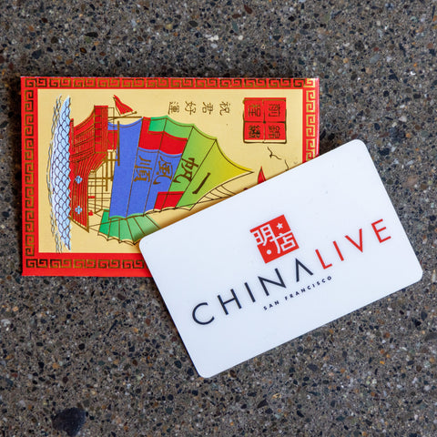 CHINA LIVE GIFT CARD
