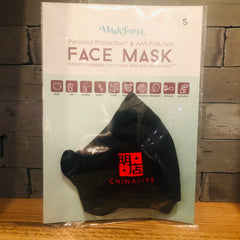 China Live Face Mask