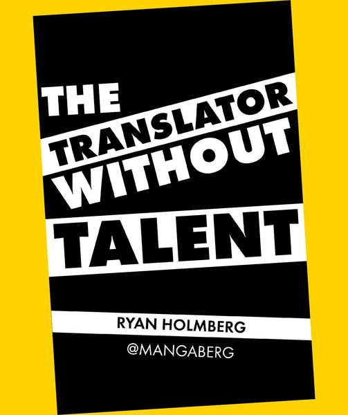 The Translator Without Talent by Ryan Holmberg