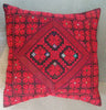 Embroidered Cushion Cover - Series BRC - A