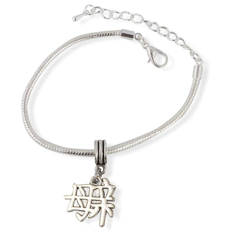 Chinese Symbol Mother and Son Snake Chain Charm Bracelet