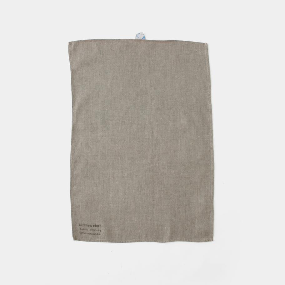 Linen Kitchen Cloth natural was £14 - Tea and Kate