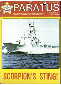 Paratus - August 1980 (Digital Magazine)