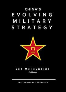 China's Evolving Military Strategy (eBook)