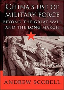 China's Use of Military Force: Beyond the Great Wall and the Long March (eBook)