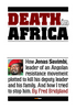 Death in Africa - Fred Bridgeland ***FREE eBook, 50 pages***