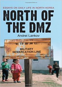 North of the DMZ: Essays on Daily Life in North Korea (eBook)
