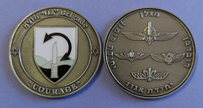 "Commemorative Challenge Coin: IDF 89th ""Oz"" Commando Brigade"