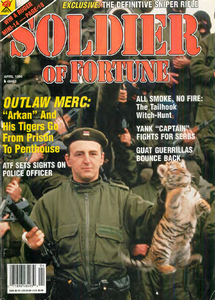 Soldier of Fortune (Digital Magazine) - April 1994