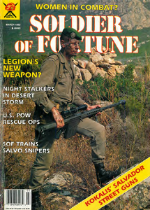 Soldier of Fortune (Digital Magazine) - March 1992