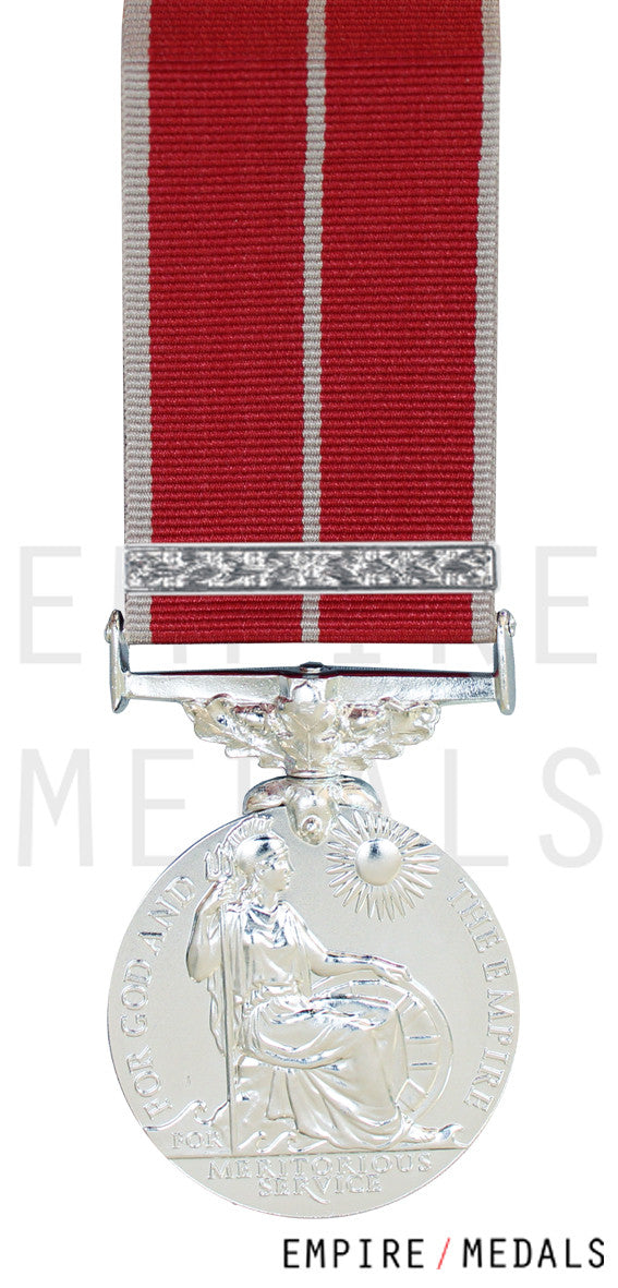 British Empire Miniature Medal EIIR