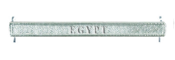 Egypt Clasp Full Size Clasp