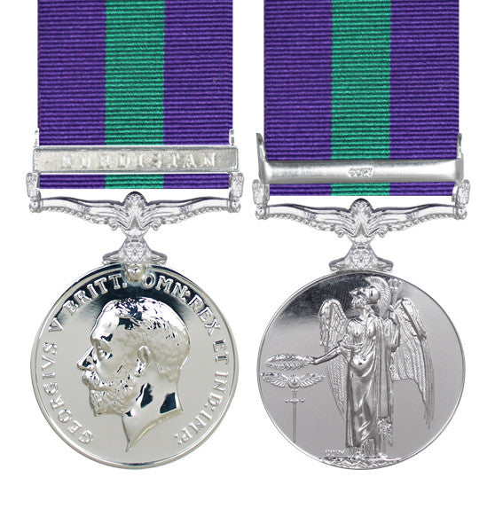 General Service Medal (GSM) with Kurdistan clasp