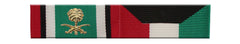Saudi Liberation of Kuwait & Kuwait Liberation Ribbon Bar