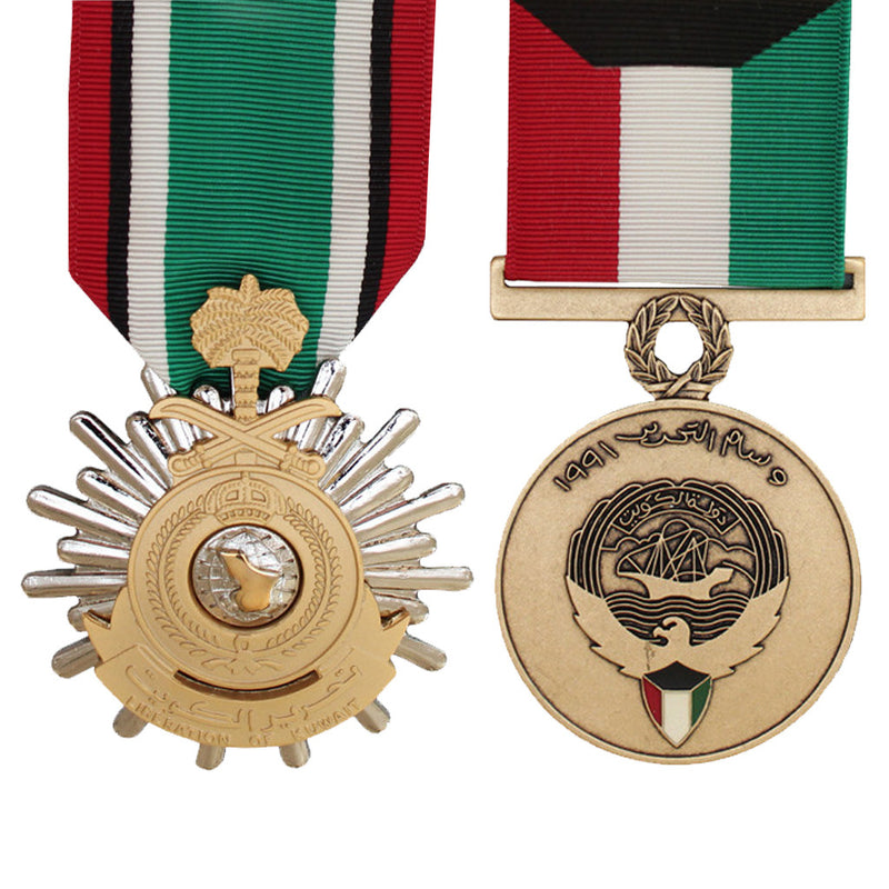 Operation Granby - The Gulf War Medals
