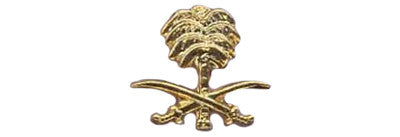 Saudi Arabia - Liberation of Kuwait Ribbon Bar Emblem