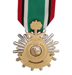 Saudi Arabia - Liberation of Kuwait Full Size Medal