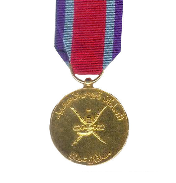 The Oman As Sumood (Victory Medal)