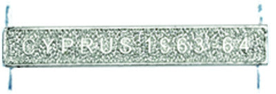 GSM Cyprus 63-64 Full Size Clasp