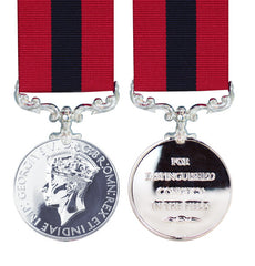 Distinguished Conduct Medal GVI