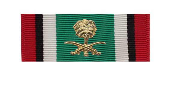 Saudi Liberation of Kuwait Ribbon Bar