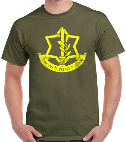 Israeli Defense Forces T-shirt
