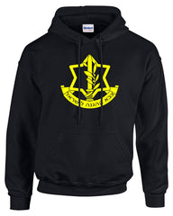 Israeli Defense Forces Hoodie