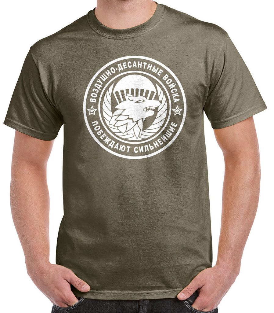 Russian Airborne Recon Shirt