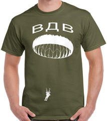 Russian Airborne Shirt