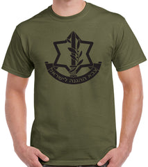 Israel Defense Forces Tee