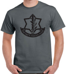 Israel Defense Forces TShirt