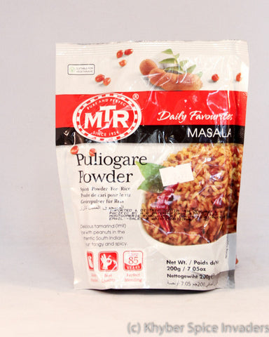 MTR PULIOGARE POWDER 200